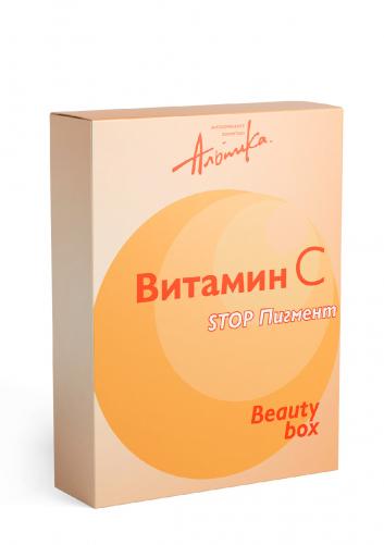 Альпика | Beauty box Витамин С