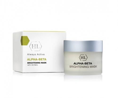 Holy Land ALPHA-BETA BRIGHTENING MASK | Осветляющая маска, 50 мл